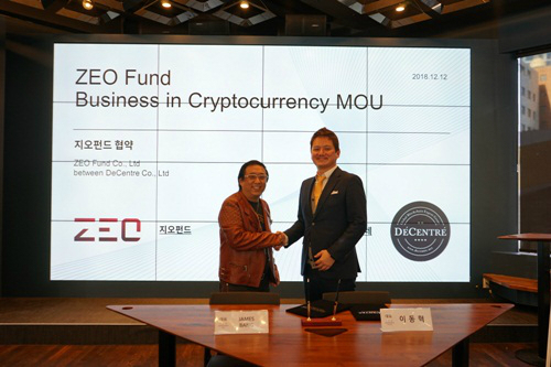 DeCentre signed a partnership MOU with Hong Kong investment company Zeofund
