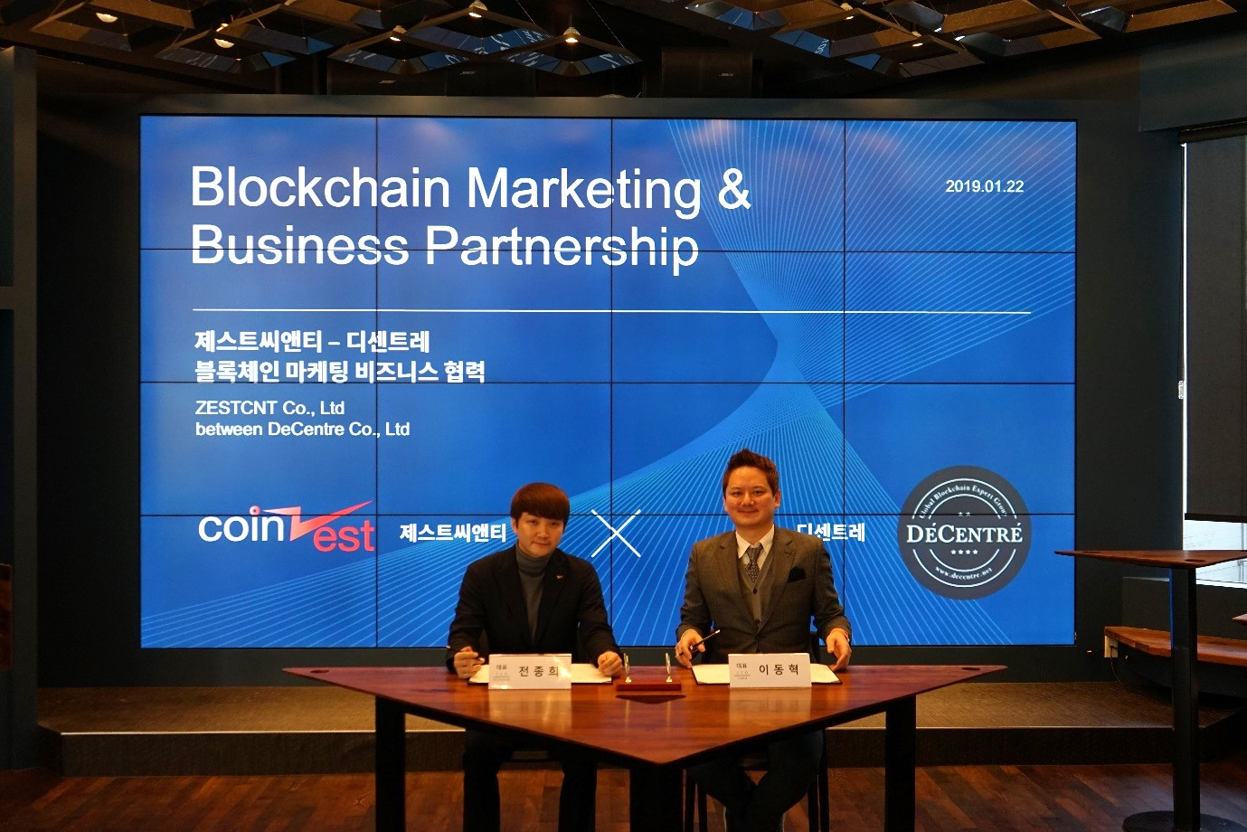 DeCentre signs strategic MOU with CoinZest Exchange