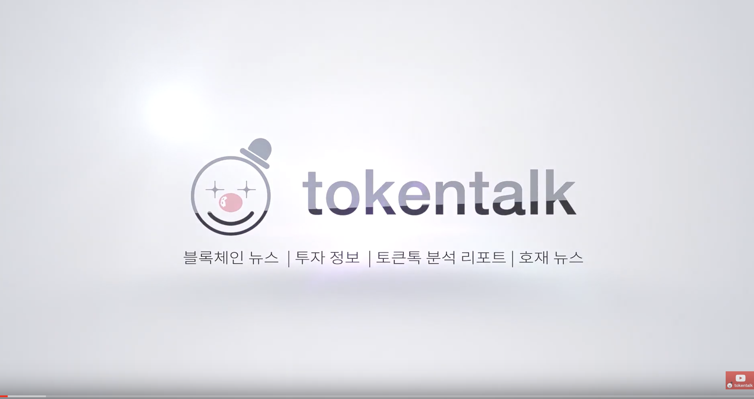 [Token Talk] The first series of 'visiting the top Blockchain Caffe DeCentre'